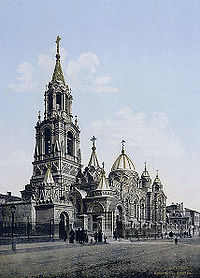 St. Demetrius Cathedral in Kharkiv.