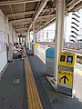 Hatchonawate Station Nambu Line platform (47985566832).jpg