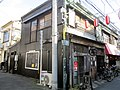 Hatonomachi Dori Shopping street 03.jpg