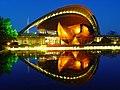 Haus der Kulturen der Welt Nachtaufnahme.jpg