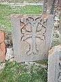 Havuts Tar (cross in wall) (128).jpg