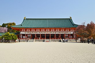 Heian Palace - The modern reconstruction of the Heian Palace Daigokuden in Heian Jingū, Kyoto