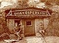 Heim Esperanto Julius Glück 1916.jpg