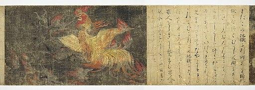 Hell Scroll Nara Flaming Cock