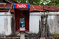Helo (4675911548).jpg