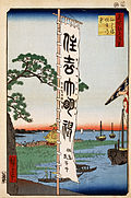 Hiroshige, Sumiyoshi festival, Tsukudajima, 1857.jpg