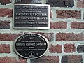 Historical plaques Little Post Office Martinsville Virginia.JPG