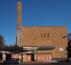 Hollywood Theater (Minneapolis).jpg