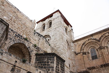 Holy Sepulchre bell tower from parvis 3.jpg