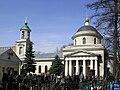 Holy Trinity Church in Piatnitskoe Cemetery 08.jpg