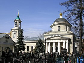 Holy Trinity Church in Piatnitskoe Cemetery 08.jpg