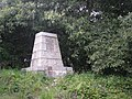 Home Guard Monument beside the SWC path - geograph.org.uk - 926759.jpg