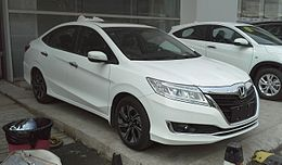 Honda Crider facelift China 2016-04-13.jpg