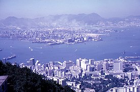 Honkongas – Vikipedija