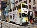 Hong Kong Tramways 172 to Whitty Street Depot 27-03-2016.jpg