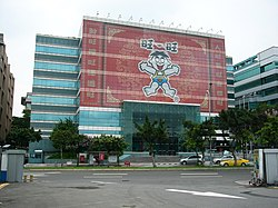 Hot Kid on ChinaTimes Square Building 20100623.jpg