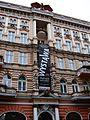 Hotel Pod Orłem, (6).JPG