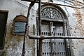 House of slave trader Tipu Tip, Stone Town, Zanzibar (2) (28819917330).jpg
