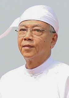 Htin Kyaw Burmese politician and scholar serving as the 9th President of Myanmar