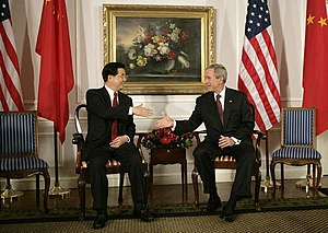 All-China Federation of Industry and Commerce - Hu Jintao with George W. Bush