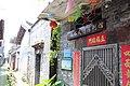 Huadu, Guangzhou, Guangdong, China - panoramio (142).jpg
