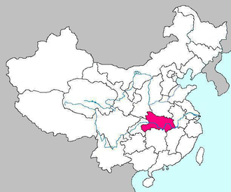 Hankou incident - Hubei, the province in which Hankou (now part of the city of Wuhan) was located