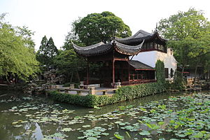 Houseboat - Houseboat in Humble Administrator's Garden