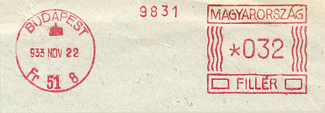 Hungary stamp type A2.jpg