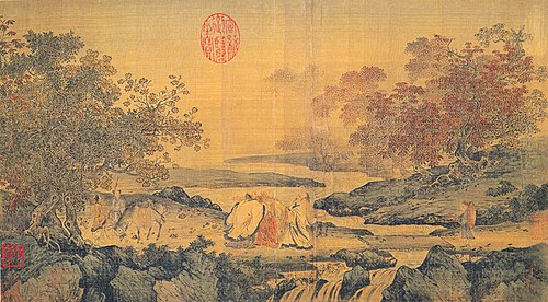Confucianism, Taoism, and Buddhism are one, a litang style painting portraying three men laughing by a river stream, 12th century, Song Dynasty. Huxisanxiaotu.jpg