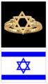 Hz. Süleyman'ın mührü ve İsrail Bayrağı.png