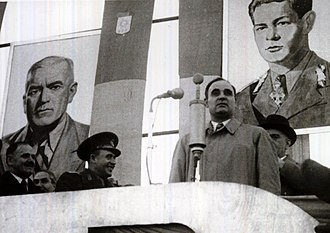 Socialist Republic of Romania - Gheorghe Gheorghiu-Dej speaking at a workers' rally in Nation Square, Bucharest after the 1946 general election.