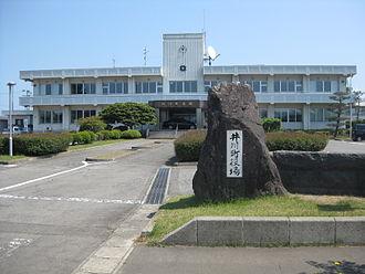 Ikawa, Akita - Ikawa Town Hall