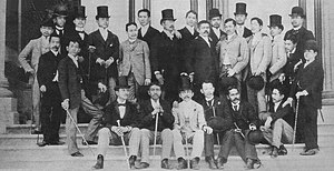 Francisco Tongio Liongson - Ilustrados in Madrid (Circa 1890): Francisco Tongio Liongson, standing sixth from left