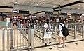 Immigration area at Lok Ma Chau Station (20180827155630).jpg