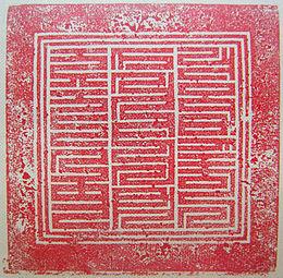 steckbrief dalai lama