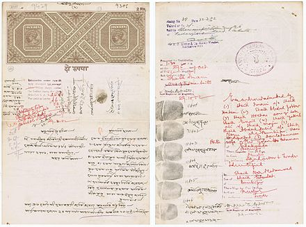 Fingerprints used instead of signatures on an Indian legal document of 1952. India 1952 2r stamped paper.jpg