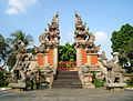 Indonesia Museum Balinese Split Gate.jpg