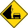 Indonesian Road Sign 9.png