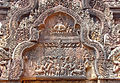 Indra's Rain Banteay Srei 1264.jpg
