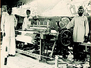 Faisalabad - One of the earlier industrial exhibition at the University of Agriculture which is still a major exhibition held in the city today, circa 1949
