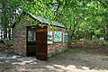 Information Hut - geograph.org.uk - 1565157.jpg