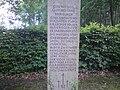Inschrift in der Phönix-Gedenksäule.JPG