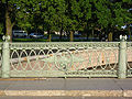 Ioann bridge fence 640.jpg