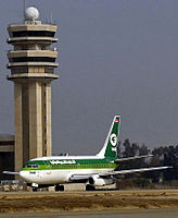 Iraq Airways 737-200, BIAP.jpg