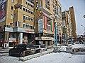 Irkutsk. February 2013. Barguzin, regional court, bus stop Volga, Diagnostic Center. - panoramio (30).jpg