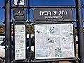 Israel Hiking Map מפל עורבים 1.jpeg