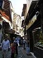 Istanbul, Turkey (10582696293).jpg