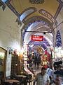 Istanbul Grand Bazaar 2004-08-24.jpg