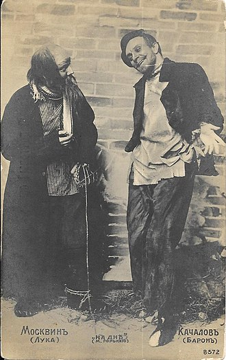 The Lower Depths - Ivan Moskvin as Luka and Vasily Kachalov as the Baron. Moscow Art Theatre, 1902