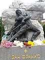 Ivan franko funeral.jpg